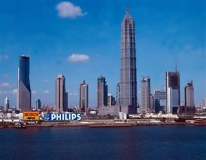 Pudong Special Economic Zone