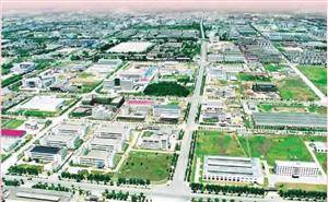 Jinqiao Export Processing Zone