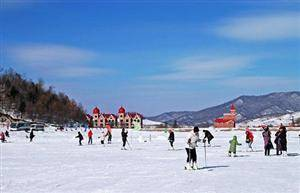 Yabuli Ski Resort