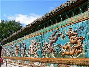 Datong Nine Dragon Screen Wall