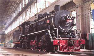 Datong Locomotive Works Railway Museum