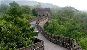 Tiger Mountain Great Wall