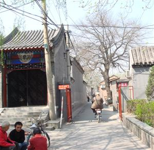 Walking around Beijing's Hutong area