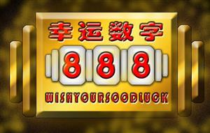 Chinese Lucky Numbers