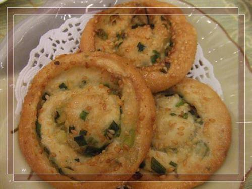 Oily Scallion Cakes