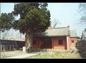 Min Ziqian Ancestral Temple and Tomb