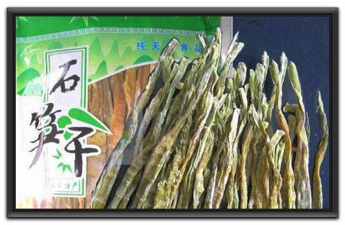 Tianmu Dried Bamboo Shoots