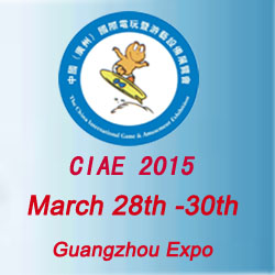 CIAE2015--A must attend exhibition for game and amusement