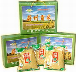 Weizhou Royal Rice