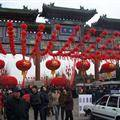 Beijing Temple Fair