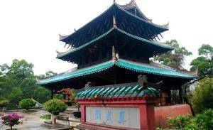Hometown of Imperial Concubine Yang Guifei