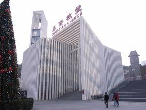 Four Famous Churches in Beijing