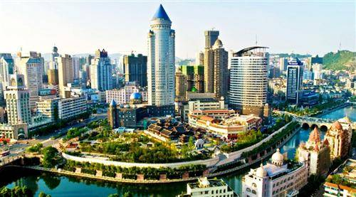 Guiyang City