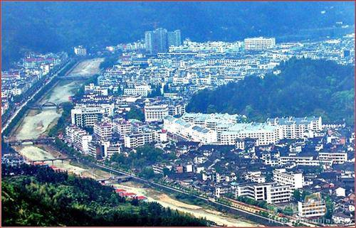 Lishui City