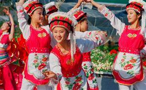 March Fair of Bai Ethnic Group