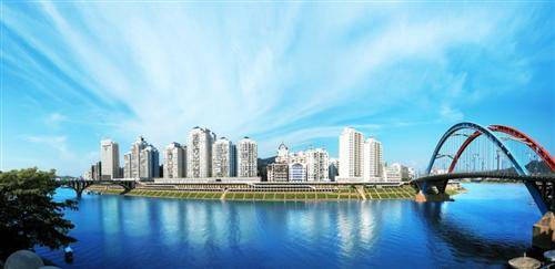 Wuzhou City