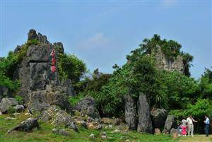 Zuojiang Stone Forest