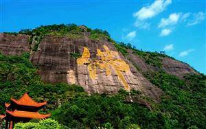 Duqiao Mountain Scenic and Historic Interest Area