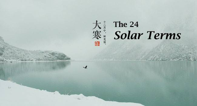 The 24 Solar Terms