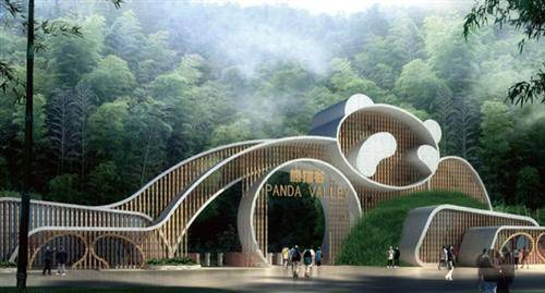 The Giant Panda Breeding Research Base