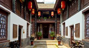 The Grand Courtyard of Gao Family