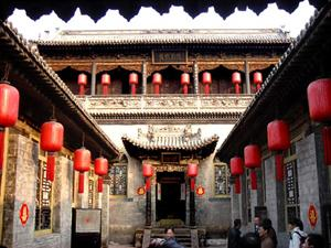 The Qiao Grand Courtyard