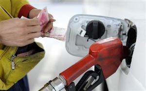 China Reduces Domestic Diesel and Gasoline Prices