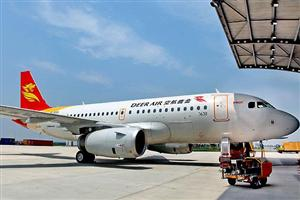 Scheduled Service Between Guangzhou and Anshun Available from October 18th