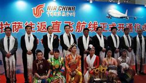 First Direct Flights Between Beijing and Lhasa Operated