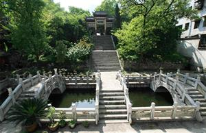 The Wenmiao Temple