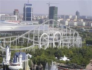 Fuhua Amusement park