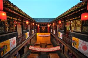 Pingyao International Photography
