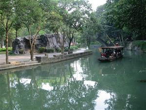 Ling Canal