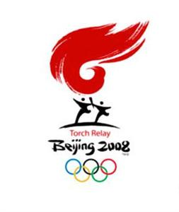 2008 Olympic Torch Relay to kick off in Guilin on June 6th