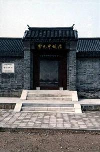 Former Residence of Huo Yuanjia