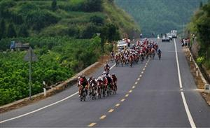 The 5th Tour of Thousand Islets Lake International Bicycle Race