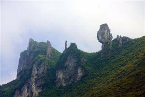 Wulong Fairy Maiden Mountain