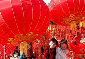 China Statutory Holiday