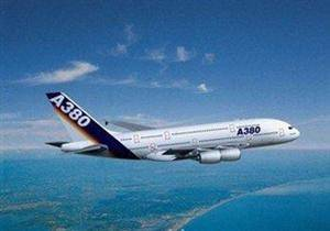 Fights Between Shenzhen and Ordos to Operate from September 28th