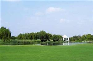 Shanghai Hongqiao Golf Club