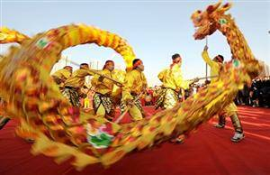 the performance of dragon dancing