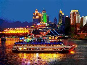 Night View of Chongqing City