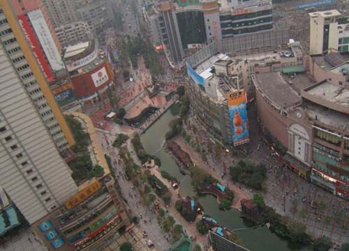 Three Gorges Cultural Square