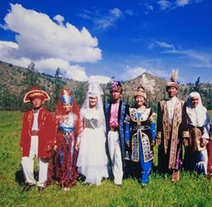 Kazakh Ethnic Minority