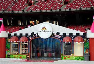 World Chocolate Wonderland Theme Park to Open in Shanghai