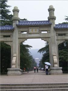 Mausoleum of Dr Sun Yat Sen