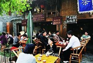 Famous Teahouses in Sichuan