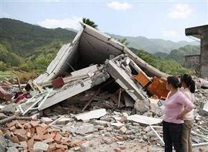 7.0 Magnitude Earthquake Happened in Ya'an, Sichuan on April 20th, 2013
