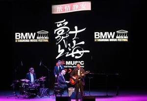 Enjoy Shanghai Jazz Music Festival from September 20th to October 19th in 2013