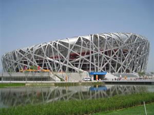 Beijing Olympics Venues to Get Second Lives